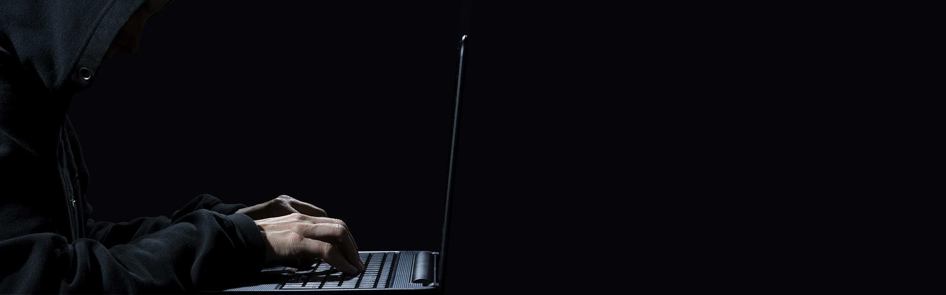 cyber_fraud